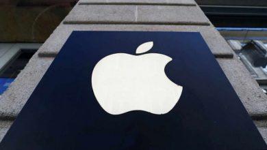 Photo of Apple desarrolla motor de búsqueda para competirle a Google