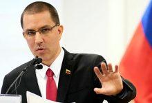 Photo of Arreaza: la OEA sigue fracasando en sus resoluciones contra Venezuela
