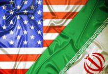 Photo of Estados Unidos sanciona entidades iraníes por injerencia en elecciones