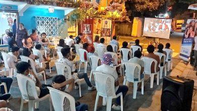 Photo of CCPIDG realiza 2da jornada de cineforos sobre prevención del embarazo en adolescentes