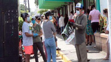 Photo of Contagiados por COVID-19 llegan a 158.270 este 23 de octubre