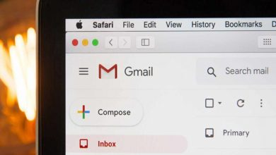 Photo of Cómo autoeliminar un correo de Gmail