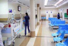 Photo of 141.759 pacientes recuperados de 161.635 casos confirmados COVID-19