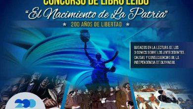Photo of Concluye el plazo de inscripciones para participar en el Concurso de Libro Leído titulado «El nacimiento de la patria. 200 años de libertad»