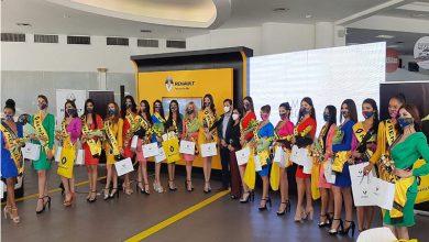 Photo of Develamiento del vehículo que ganará la nueva Miss Ecuador