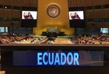 Photo of ONU: Desafíos y acciones frente a la desigualdad de la mujer rural plantea la Vicepresidenta de Ecuador, María Alejandra Muñoz