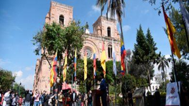 Photo of Cuenca se viste de rojo y amarillo en su Bicentenario