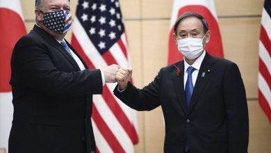 Photo of EE. UU., Australia, India y Japón discuten el creciente poder de China