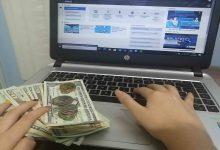 Photo of En qué horarios funcionarán los bancos durante los días de feriado: lunes 2 y martes 3 noviembre