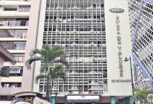 Photo of Bolsa de Valores de Guayaquil renueva directorio que durará dos años