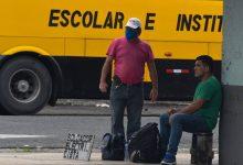 Photo of Nuevas modalidades de contratos permitirán tener varios empleos en Ecuador