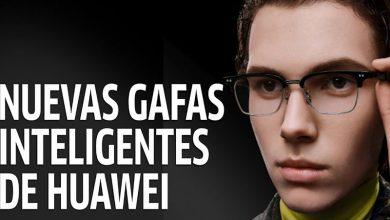 Photo of Huawei presenta sus gafas inteligentes: X Gentle Monster Eyewear II