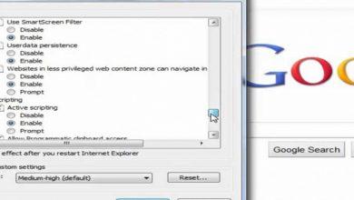 Photo of Windows ya permite deshabilitar Jscript de Internet Explorer