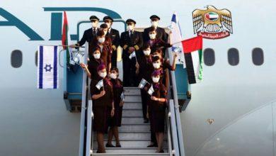 Photo of Avión comercial de los Emiratos aterriza por primera vez en Israel