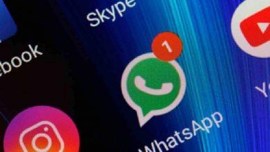 Photo of Cómo leer los mensajes que eliminaron en WhatsApp