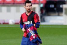 Photo of Antecedentes podrían influir para anular la tarjeta amarilla a Messi tras su emotivo homenaje