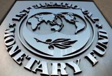 Photo of FMI mejora las proyecciones económicas para Ecuador tras primera revisión de metas del acuerdo