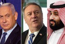 Photo of Benjamin Netanyahu se reunió en secreto con el príncipe Mohamed Bin Salman