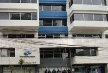 Photo of Sercop retomará acción de control al contrato de seguro de Petroecuador; le pide abstenerse de continuar el proceso