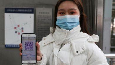 Photo of Covid-19: el sistema de códigos QR que China propone usar a nivel global para contener el coronavirus (y por qué causa polémica)