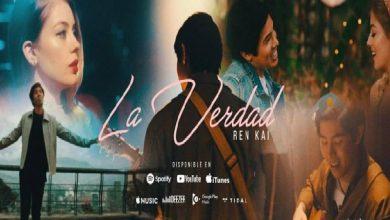 Photo of Ren Kai debuta en el pop urbano con La verdad