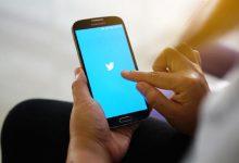 Photo of Twitter mostrará tuits de temas sugeridos en el 'timeline' de los usuarios