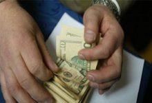 Photo of Gobierno necesita USD 423 millones para cubrir el decimotercer sueldo o bono navideño