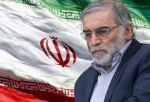Photo of Asesinan a destacado científico nuclear iraní cerca de Teherán