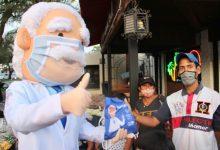 Photo of Clínica de Guayaquil realizará semana de la prevención de Covid-19 para indigentes