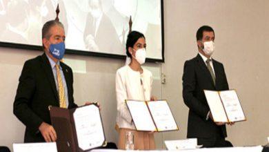 Photo of Ecuador y Clínica Universidad de Navarra concretan convenio para tratamiento de pacientes oncológicos