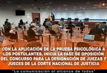 Photo of Comité de catedráticos inició elaboración de preguntas que se realizarán a postulantes a juezas y jueces de la Corte Nacional