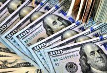 Photo of Banco Mundial aprobó un préstamo USD 500 millones y donó USD 14 millones para atención a refugiados