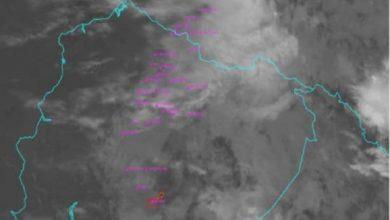Photo of Nube de ceniza del volcán Sangay se dirige hacia Morona Santiago y Chimborazo este 29 de noviembre