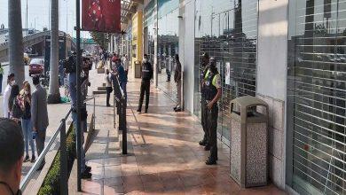 Photo of Sujetos asaltaron entidad bancaria en centro comercial del sur de Guayaquil
