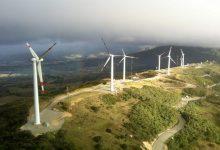Photo of Gobierno Nacional adjudicará proyectos de generación Eólico Villonaco II y III y Fotovoltaico El Aromo