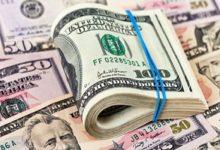 Photo of Finanzas informa que apoyo multilateral al país asciende a $4.708 millones en 2020