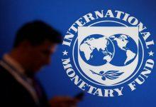 Photo of Costa Rica apunta a conversaciones con el FMI sobre préstamo a principios de 2021