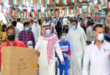 Photo of Kuwait celebra elecciones legislativas marcadas por la pandemia