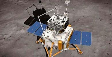 Photo of China se posa en la Luna y será la primera en traer muestras a la Tierra en 50 años