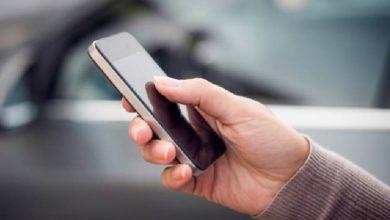 Photo of Las 10 aplicaciones para tener en tu celular