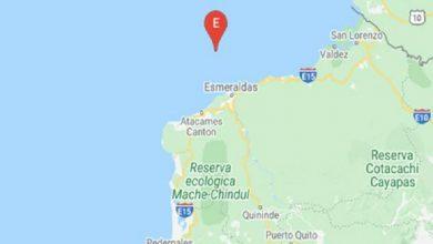 Photo of Seis temblores se han registrado en Esmeraldas este sábado 16 de enero